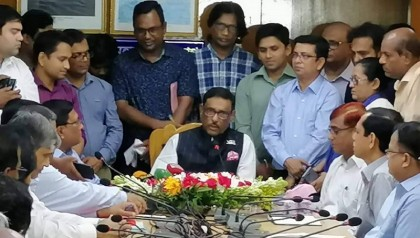 Now, I'll play the second innings: Obaidul Quader