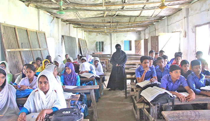 Dilapidated school building poses risk in Ramganj