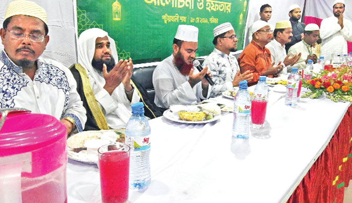 Guests offer prayers at an iftar party arranged by Patuakhali Branch of Islami Bank Bangladesh Limited