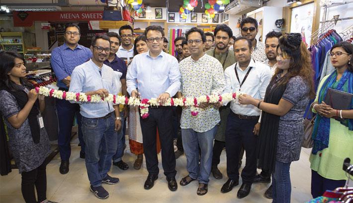 'Rang Bangladesh' Opens New Branch