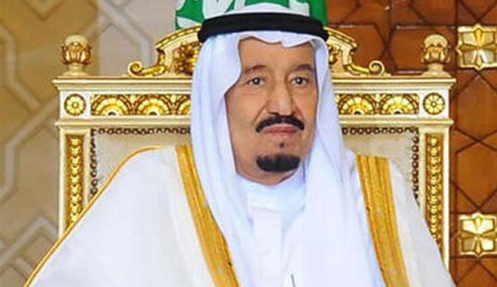 Saudi Arabia says it seeks to avert war, ball in Iran's court