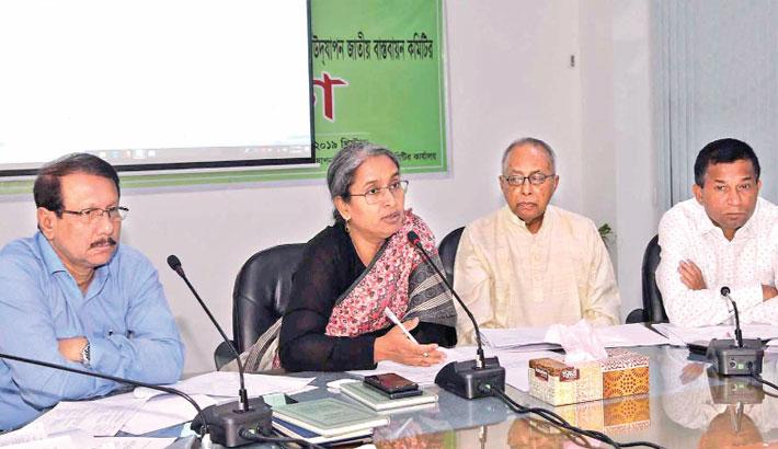 Discussion on Bangabandhu's 100th birth anniversary