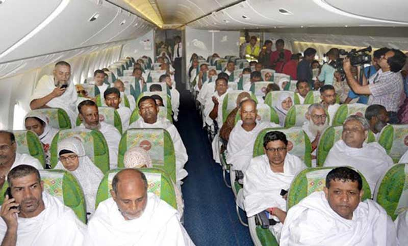 Hajj flight of Biman to begin on July 4