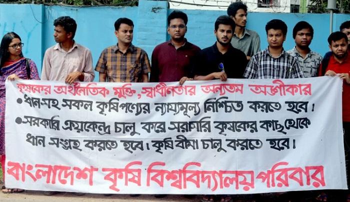 BAU students demand farmers' economic unrestraint