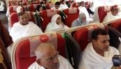 Biman starts ticket selling for Hajj flights