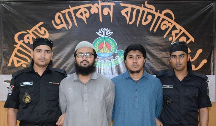 Two Ansarullah members arrested in Narayanganj