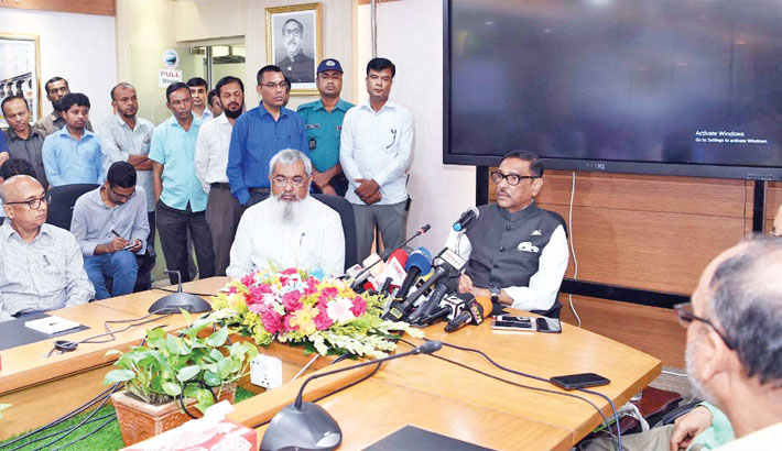 Obaidul Quader speaks at a meeting on ongoing development project