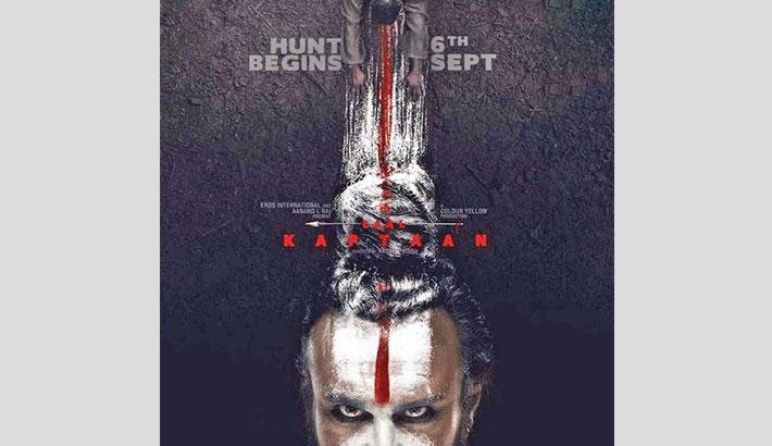 Laal Kaptaan first look: Saif transforms into a Naga Sadhu