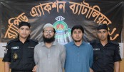 Two Ansarullah members arrested in Narayanganj
