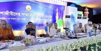 Without ensuring peace marching forward not possible: PM