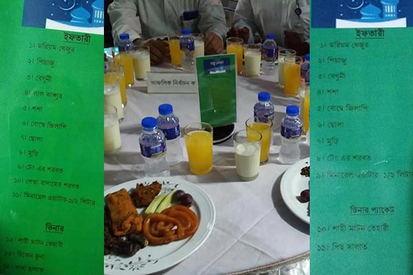 Discrimination in EC's iftar items, 'menu card' goes viral