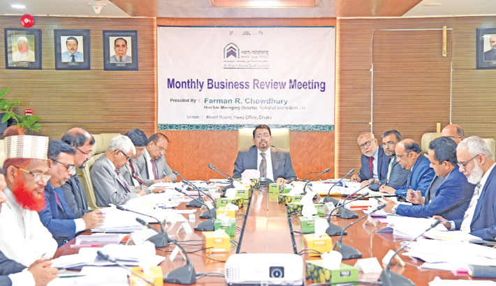 Al-Arafah Islami Bank holds monthly review meeting