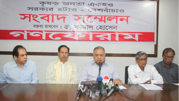 Irresponsibility, lack of policy behind paddy price fall: Kamal