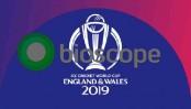 Enjoy Cricket World Cup on Grameenphone's Bioscope