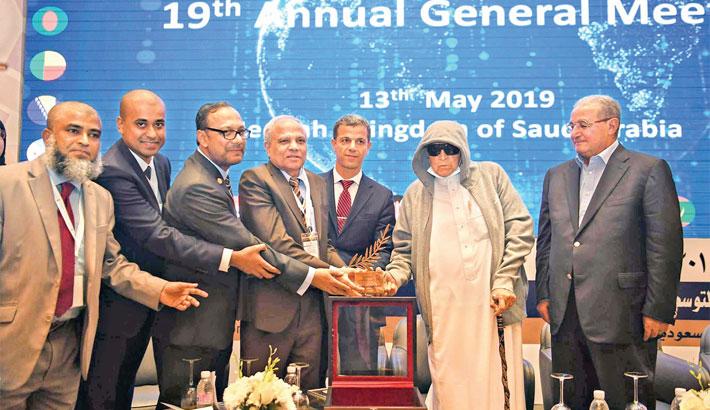 IBBL receives CIBAFI Award