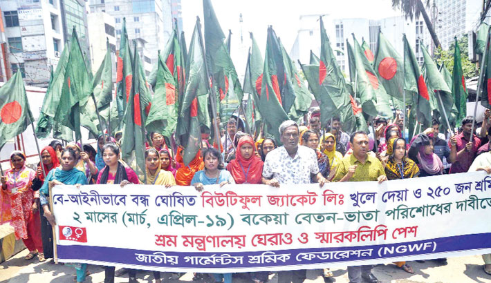 Garment workers of Beautiful Jacket Limited on Wednesday take out a protest procession