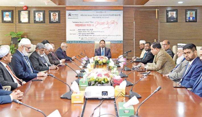 Al-Arafah Islami Bank holds Iftar mahfil