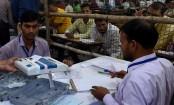 BJP ahead in all 10 LS seats in Haryana; Hooda trailing