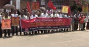 Bangladesh Krishak Samity holds rally for fair prices of paddy in Chattogram