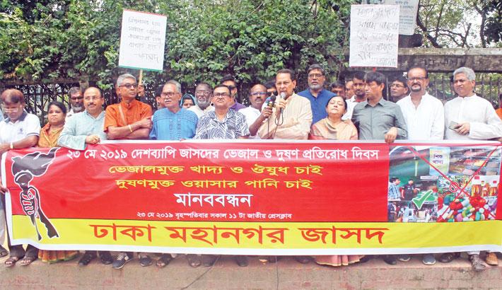 Activists of Jatiya Samajtantrik Dal (Jasad) form a human chain in front of the National Press Club