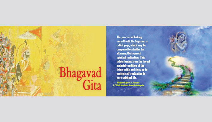 Application of Bhagawadgeeta in life