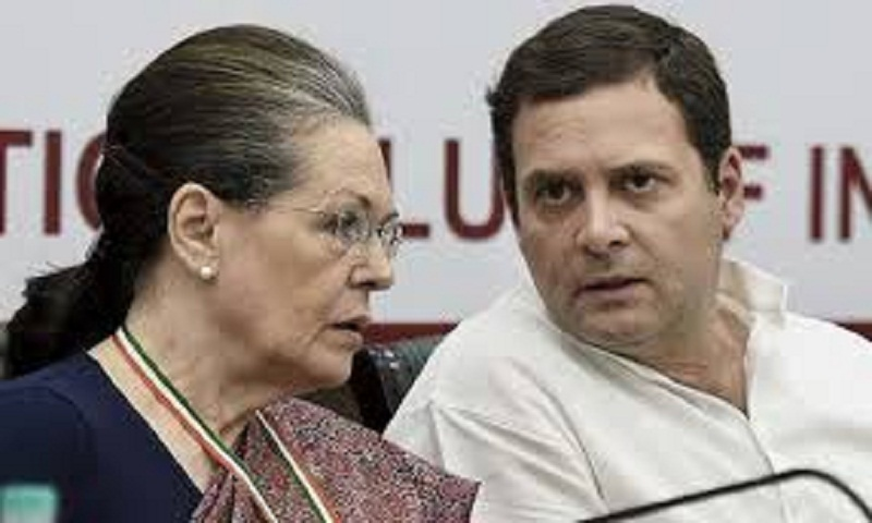 Rahul Gandhi: Is this the end of the Gandhi dynasty?