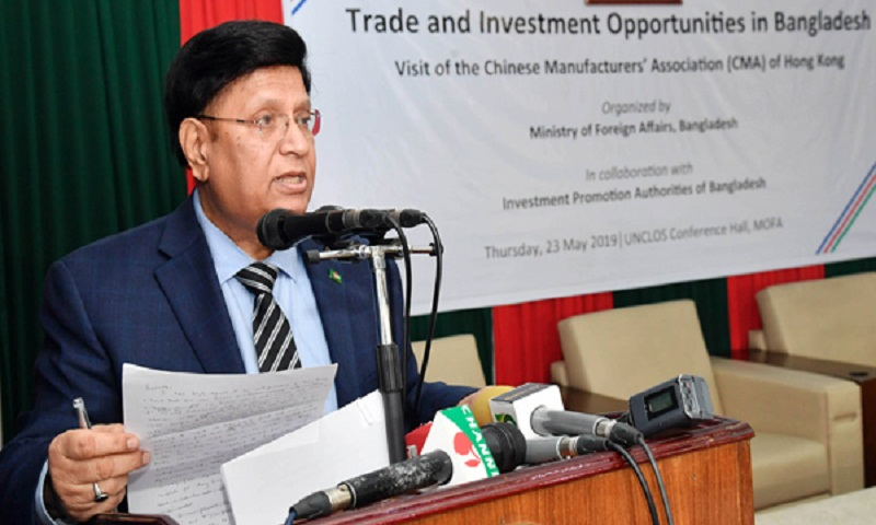 Momen urges Chinese manufacturers to invest in Bangladesh