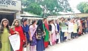 Human chain in front of Gopalganj Press Club