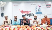 Guests offer prayers at an iftar party arranged by Bashundhara Cement