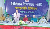 Khagrachhari Region Commander of 203 Infantry Brigade of Bangladesh Army Brigadier General Hamidul Hoque speaks