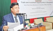 Momen urges Chinese cos to invest in Bangladesh