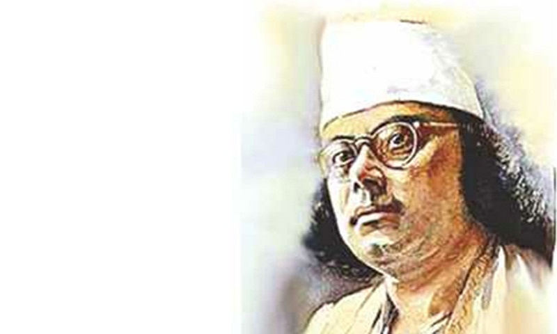 Poet Nazrul's 120th birth anniversary observed