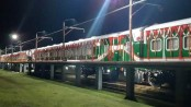 Prime Minister Sheikh Hasina inaugurates Panchagarh Express intercity train