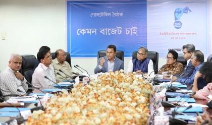Mismanagement, graft behind low revenue: Kamal