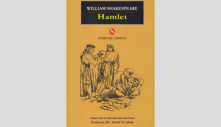 Review on  Mohit Ul Alam's Hamlet