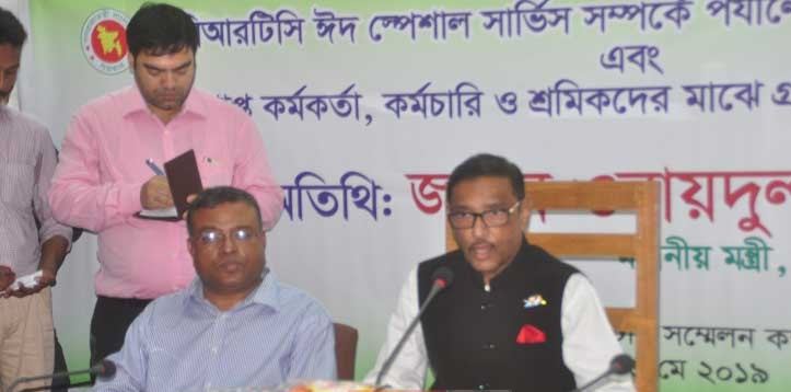 Eid journey to be hassel-free this year: Obaidul Quader