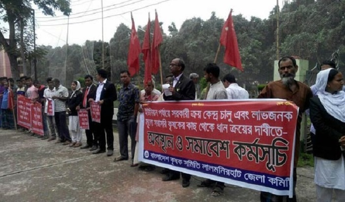 Bangladesh Krishak Samity form human chain in front of Lalmonirhat DC office