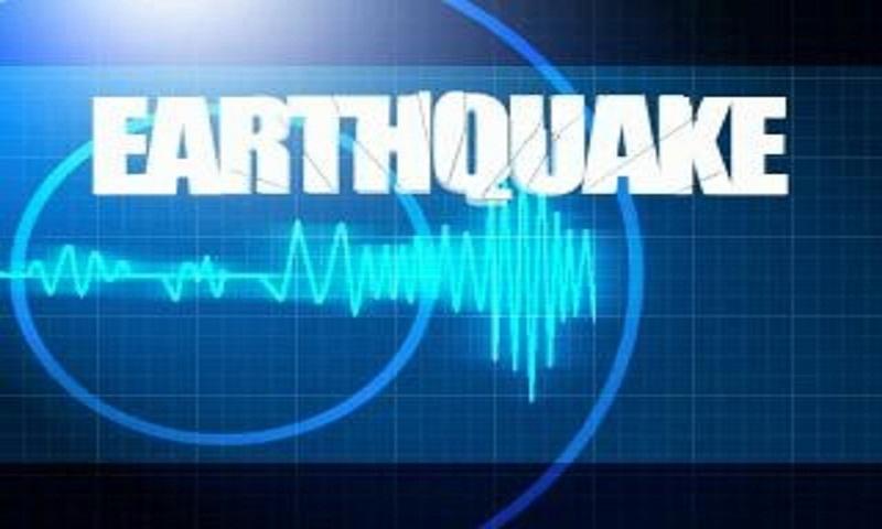 Light earthquake hits West Bengal's Bankura