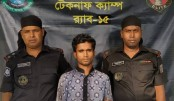 Youth held with 1 lakh Yaba pills in Cox's Bazar