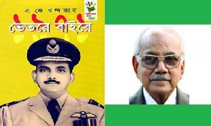 AK Khandker begs pardon for putting false information in his memoirs