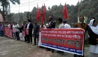 Bangladesh Krishak Samity form human chain in front of Lalmonirhat DC office
