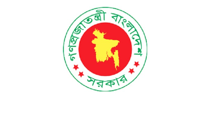 Non-gazetted employees to receive salary Tuesday