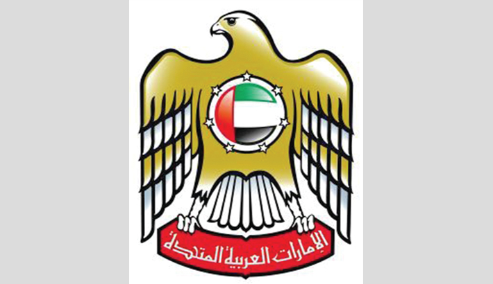 UAE launches nationwide campaign