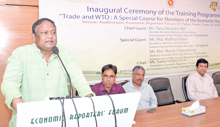 Tipu for expansion of trade, commerce to take country forward