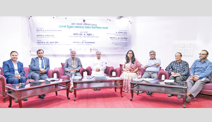 'Play role in building modern country'