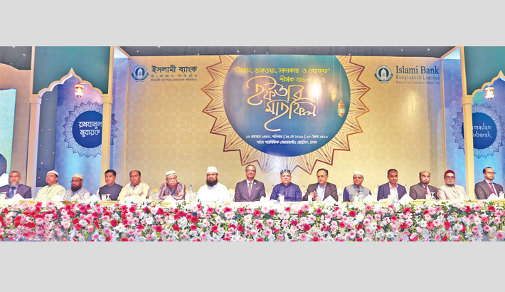 Islami Bank holds discussion, Iftar party