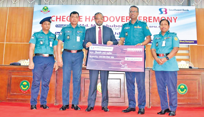 Southeast Bank donates Tk 1mn to CMP