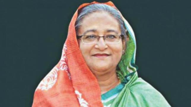 BNP invites Prime Minister to Iftar party