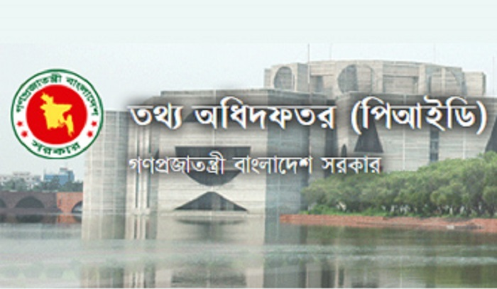 Online news portal registration to continue till June 30