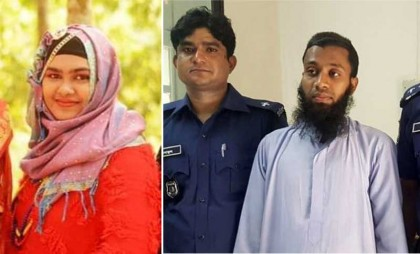 Mosque imam held as female lawyer found dead in Moulvibazar